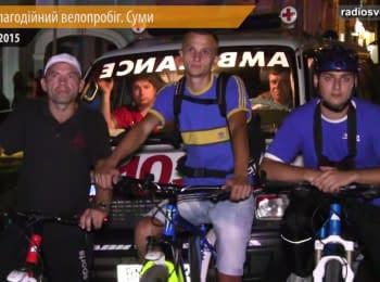 Сотни сумчан выехали на ночной велопробег поддержать детей АТО