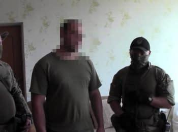 На Донеччині СБУ знешкодила канал контрабанди, котрий організував співробітник Служби