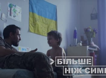 Сине-желтый флаг - оберег Украинской Нации