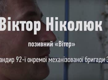 """Командир 92-ої бригади: """"""""Ополченців"""" залишилось мало, воюють кадрові російські військові"""""""