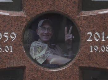 """На Аскольдовій Могилі відкрили пам'ятник бійцю батальйона """"Донбас"""" """"Франку"""""""
