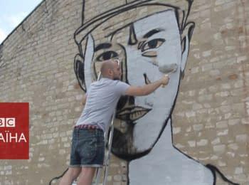Саша Корбан: хочу розмалювати околиці Києва