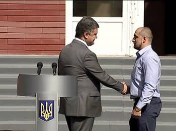 Президент вручил ордера на квартиры в Киеве сотрудникам СБУ
