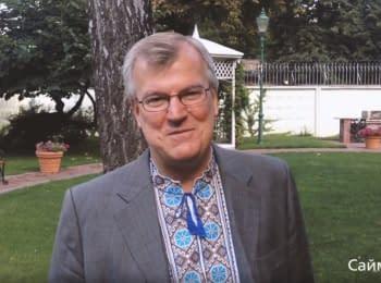 Посольство Великобритании поздравляет Украину с Днем Независимости