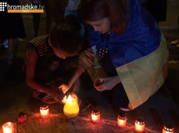 Одесити провели акцію пам'яті загиблих за незалежність України