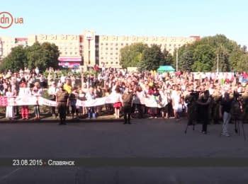 National Flag Day in Sloviansk