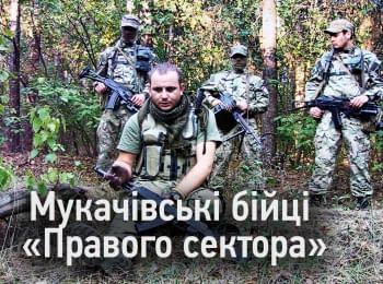 """Мукачевские бойцы """"Правого сектора"""" рассказали свою версию стрельбы 11 июля"""