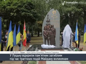 Monument to fallen Heroes of Heavenly Hundred unveiled in Lutsk