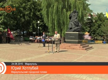 Celebration of the Independence Day of Ukraine in Mariupol