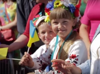 Ukraine celebrates the Independence Day