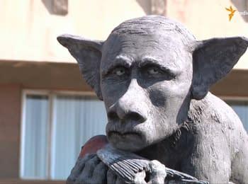 У Запоріжжі встановили пам'ятник Путіну та снігуру