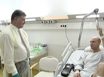 President Poroshenko visited wounded Ukrainian soldiers who are treated in Berlin