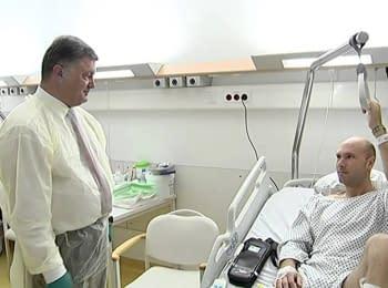 Президент Порошенко посетил раненых украинских военных, которые лечатся в Берлине