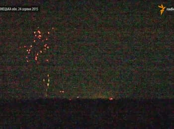Night fireworks from Armed Forces of Ukraine at the forefront