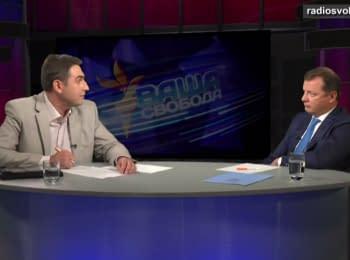 """""""Ваша Свобода"""": Внесение изменений в Конституцию и перспективы парламентского большинства"""