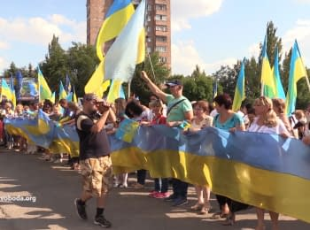 """""""Donbas. Realities"""": Independence Day at the eastern Ukraine"""