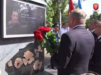 Modern approach to perpetuate the memory of the heroes in Vinnitsa