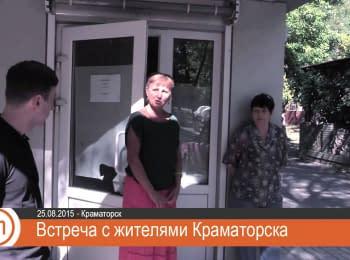"""Жителі Краматорська згадують часи окупації """"ДНР"""""""