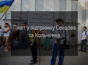 Пікет у підтримку Сенцова та Кольченка у Харкові