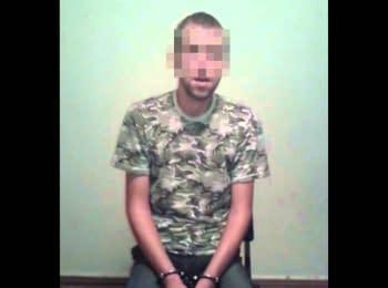 На Луганщині СБУ затримала бойовика з угруповання Мозгового
