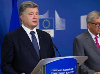 """Президент Порошенко: """"Мирний процес повинен мати справжній, а не фейковий характер"""""""