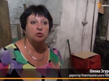 Шкільний підвал врятував близько півсотні учнів та вчителів школи у Новотошківці