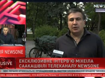 Mikheil Saakashvili about the local elections and government's work