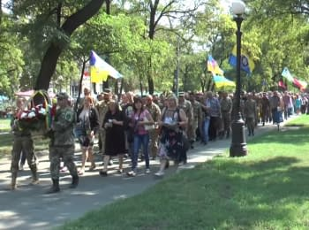 """Dnipro-1"" battalion: Anniversary of the Ilovaisk tragedy"