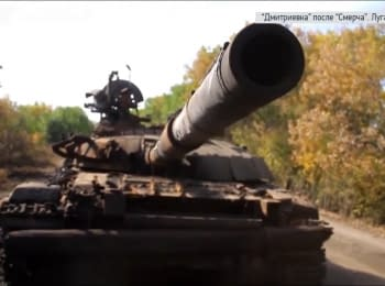 Бои за Луганск. Год спустя