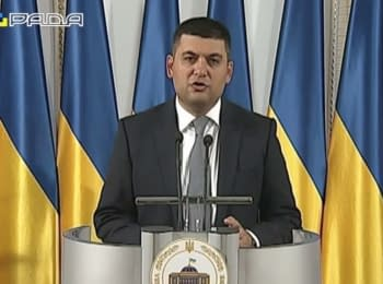 Briefing by the Chairman of the Verkhovna Rada of Ukraine Volodymyr Groisman, 31.08.2015