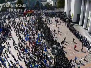 Взрыв гранаты под Верховной Радой. Видео с беспилотника