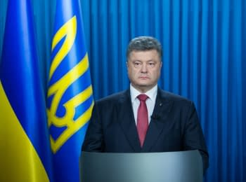 Address by the President Poroshenko on amendments to the Constitution of Ukraine
