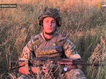 ATO soldiers appealed to the Ukrainians on events near the Verkhovna Rada