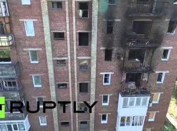 Video of destroyed Donetsk (footage from the drone)