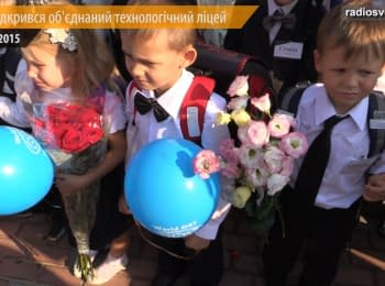Knowledge Day in Kyiv: first graders, bouquets and Klitschko