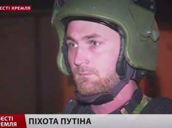 """Вєсті Кремля"": Кадиров-армія, нова пасія Путіна та президент Мутко"