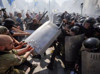 """""""Ваша Свобода"""": Заворушення біля Ради - революція чи """"беспрєдєл"""" проти правоохоронців?"""