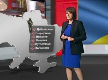 Год перемирия на Донбассе: сотни погибших, тысячи обстрелов