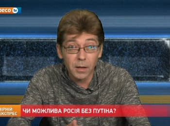 """Putin is preparing for a siege"" - Sasha Sotnik"