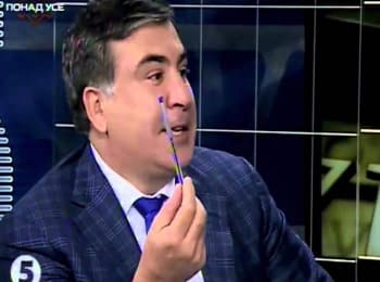 Mikheil Saakashvili about reforms