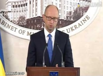 Заява Арсенія Яценюка щодо безвізового режиму з ЄС, 04.09.2015
