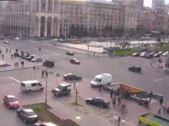 Kyiv. Maidan Nezalezhnosti