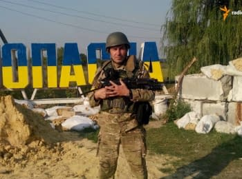 "Vladimir Lozheshnikov. Russian volunteer who died in Ilovaisk ""salient"""