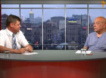 То, что приносит прибыль Киеву, никто не хочет децентрализовать - Москаль