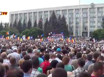 Мітинг у Кишиневі, Молдова за відставку уряду, 06.09.2015