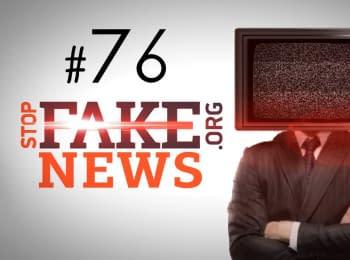 StopFakeNews: Чи виходить Одеса зі складу України? Випуск 76