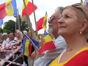 Rally against corruption and theft in the center of Chisinau
