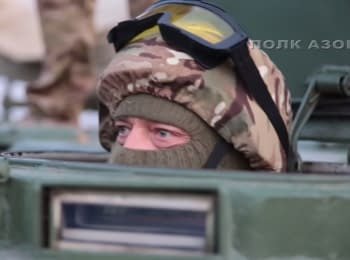 """Azov"" training camp: tank march. Day seven"
