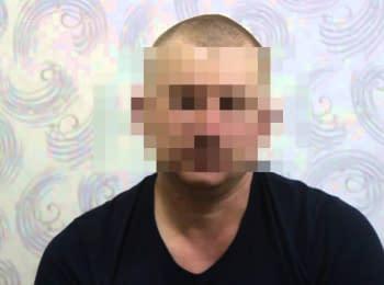 """СБУ вернула еще двух граждан, которые добровольно отказались от т.н. """"ЛНР/ДНР"""""""