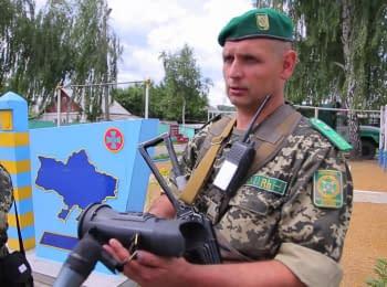Д/ф о антикризисной помощи правительства США Госпогранслужбе Украины